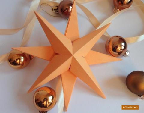 Объемная звезда изкартона
