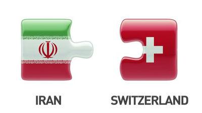 Швейцария частично отменила …