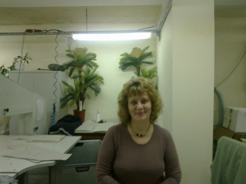 Лидия Димитрова (Миронова)