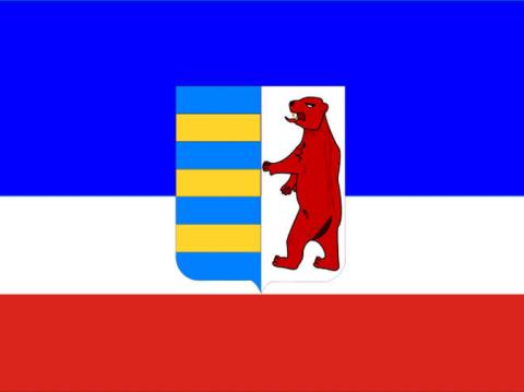 Русины - за объединение Великой, Малой, Белой и Червонной Руси