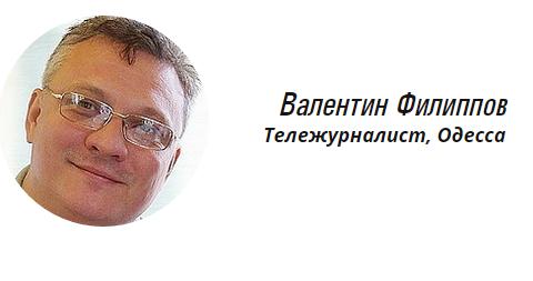 Новостей из Одессы нет