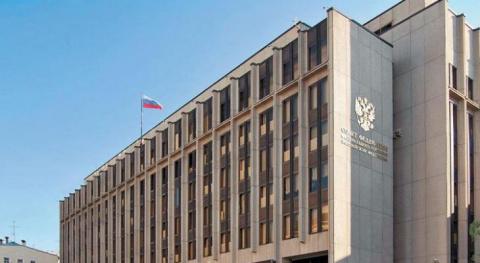 В Совете Федерации РФ ответи…