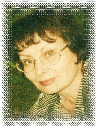 Ольга Николаевна Кохан