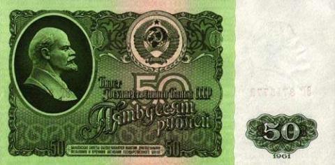 Деньги прошлого или что и как стоило