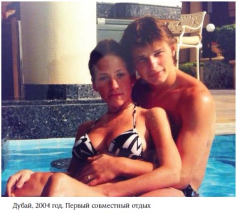 Барановская: «Я стояла перед…