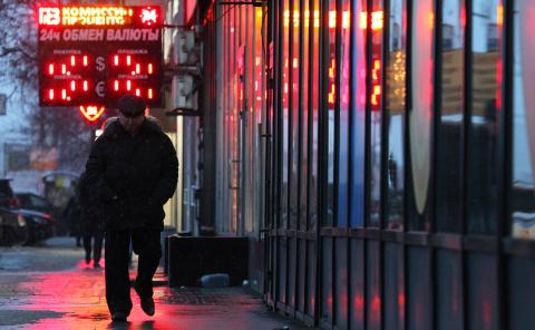 Замах на рубль: каким будет курс российской валюты после саммита G20
