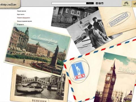 Музей Иосифа Бродского появился вПетербурге итеперь открыт для всего мира