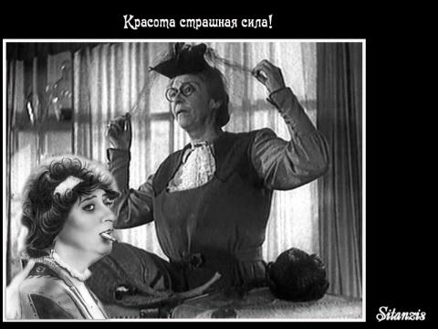 Великая, неподражаемая Фаина Раневская и ее крылатые умозаключения. (в картинках)