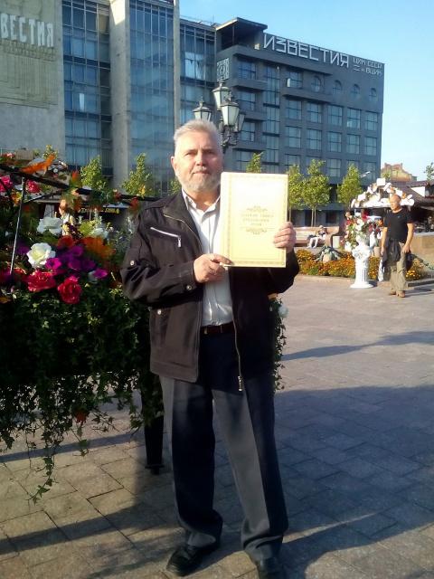 Валерий михайлович лобов книги скачать