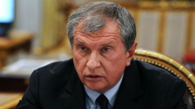 Сечин попросил выделить «Роснефти» 1,3 трлн рублей из ФНБ не позднее 1 июня