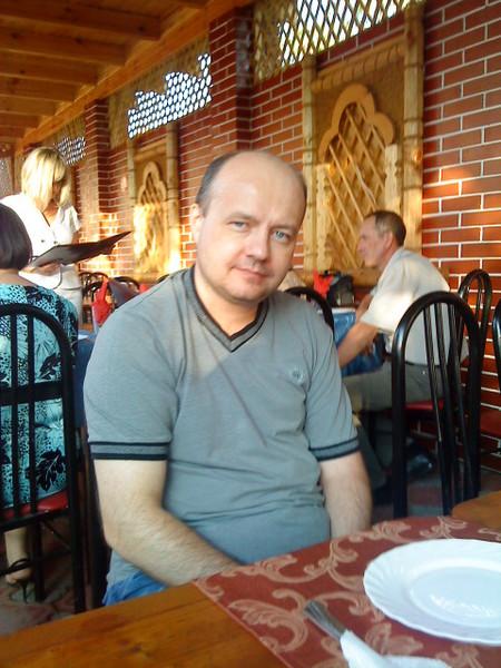 Сергей Сергин
