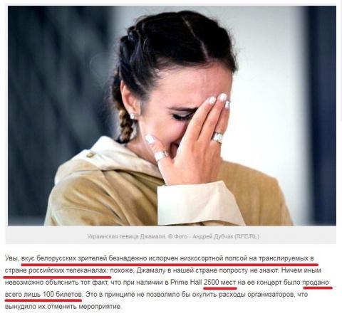 Белорусы лицемерия не любят
