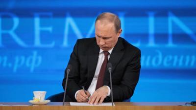 Путин поручил создать комисс…