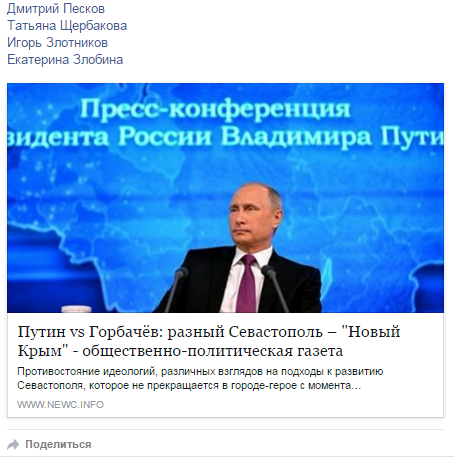 Соратник Чалого высказался о Черноморском флоте РФ словами украинских чиновников (скриншот)