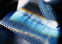 Афганское землетрясение ощущ…