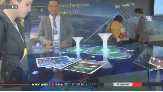 Япония приняла участие в международной энергетической выставке