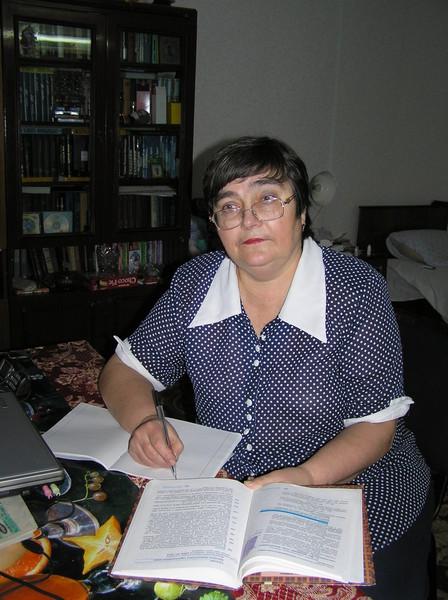 нина мокан