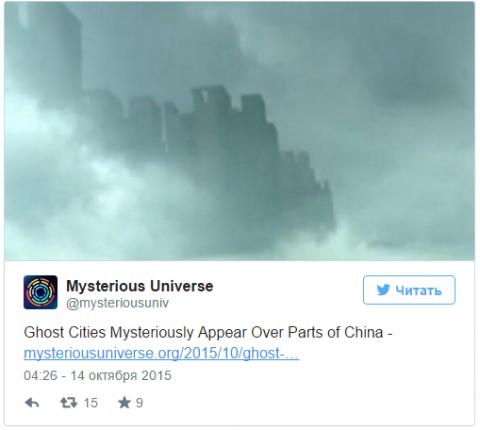 Опубликовано видео появившихся в небе над Китаем городов-призраков