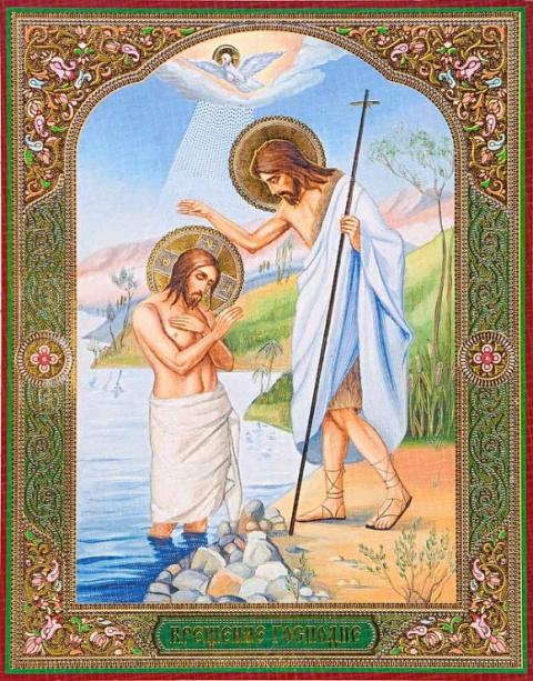 И голос с неба раздаётся: Мое благоволенье в Нем.