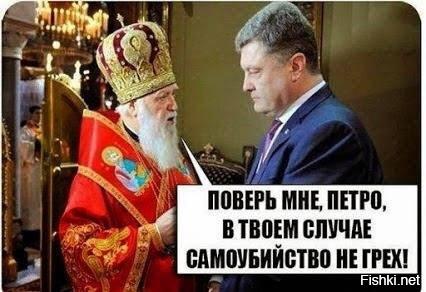 Картинки по запросу Порошенко готов бежать с Украины