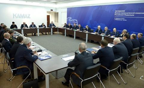 Заседание Военно-промышленной комиссии - Новости, 12 февраля, Набережные Челны