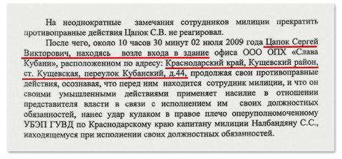 https://chaikast.navalny.com/images/7624b893-272f-408b-9dea-d1ec23e59d44__preview-docs_5.png