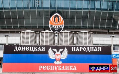 Захарченко: Донбасс Арена го…