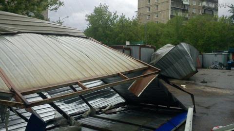От урагана в Москве и Подмос…