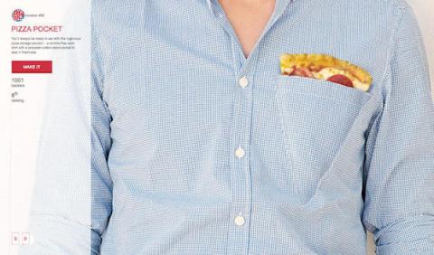 Пицца-торт и другие извращения для пиццеманьяков