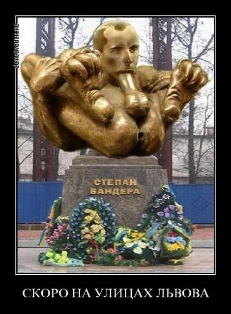 Больше всего на Востоке Украины боятся мифических радикальных бандеровцев, - Сюмар - Цензор.НЕТ 7075