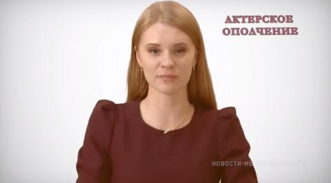 Жена Игоря Стрелкова презентовала героев и предателей от шоу-бизнеса