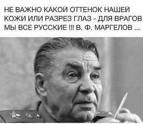 «Дядя Вася» Маргелов: «отец …