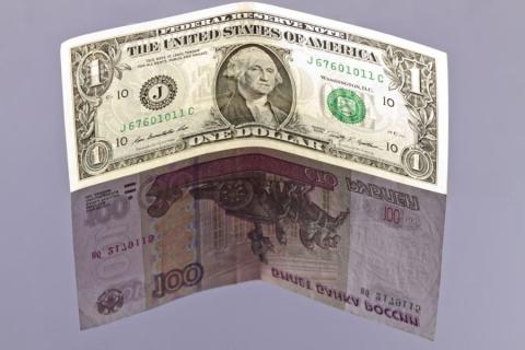 Совбез намерен ликвидировать валюту