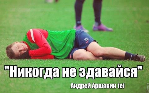 О спорте.