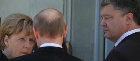 Что последует за Минским соглашением