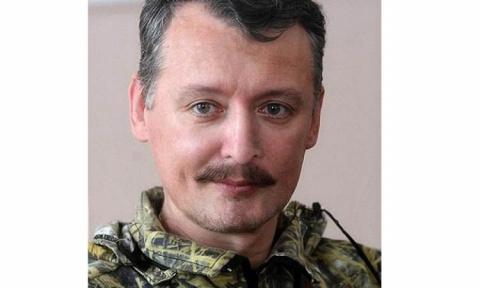 Кто такой Игорь Иванович Стрелков?