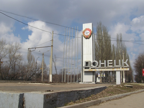 Донецк – проблемы евро-украи…