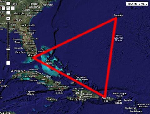 В Бермудском треугольнике на…