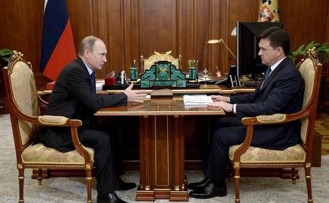 Новости недели: Москва, Кремль, Президент России