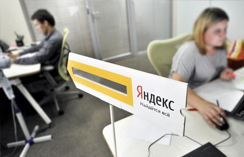 """Поиск """"Яндекса"""" стал основны…"""
