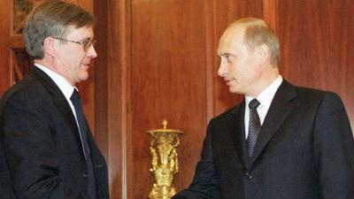 СМИ: «Сургутнефтегаз» придет…