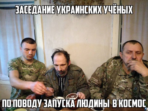 День укронавтики. Лев Щаранский
