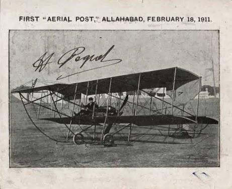 Этот день в авиации. 17 февраля