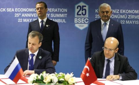 Россия и Турция договорились…