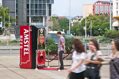 Amstel организовал акцию для лентяев