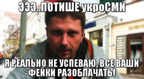 Шарий-ТВ уходит с Донбасса