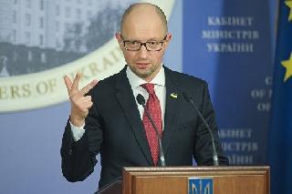 Яценюк: цель Украины — верну…