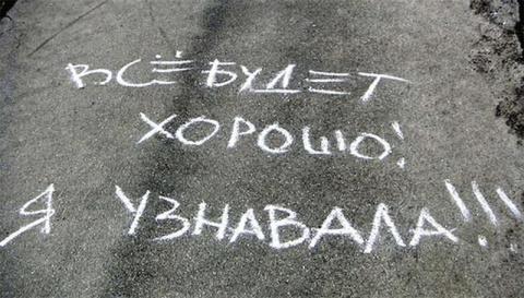 Иностранцы о том, что им нравится в жизни в России и русских людях