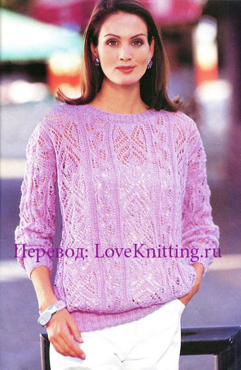 Пуловер длинный и короткий