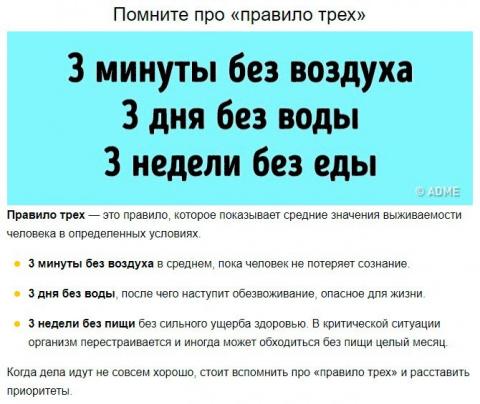 Немного полезной информации.…